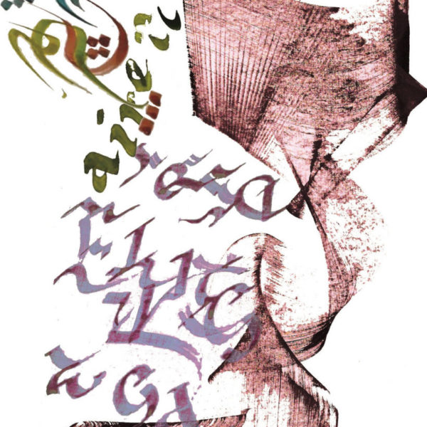 Calligraphie Free-style, Stage Les Créateliers